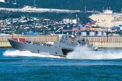Coast Guard vessel in Novorossiysk port bay royalty free stock images