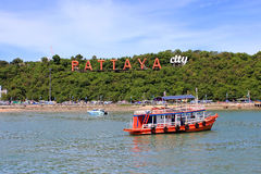 Coast of the Pattaya beach in Thailand. Billboard Stock Photography