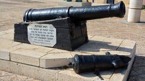 Coastal cannon Stock Photos