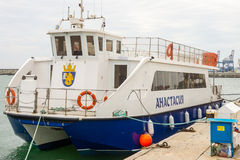 Coastal Ferry in the sea port of Burgas in Bulgaria Royalty Free Stock Photo