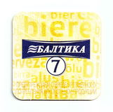 Coaster beer mat Stock Images