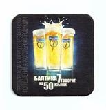 Coaster beer mat Stock Photography