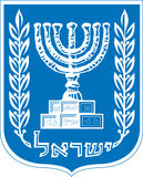 Coat of arm of israel. Royalty Free Stock Photography