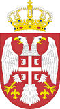 Coat of arms. Serbian coat of arms - small Stock Image
