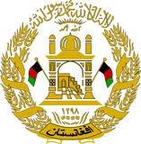 Coat of arms of Afghanistan stock illustration