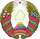 Coat of arms of Belarus Royalty Free Stock Images