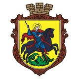 The coat of arms of the city of Nizhyn, St. George wins the dragon vector illustration