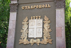 Coat of arms, city of Stavropol. Russia Royalty Free Stock Images