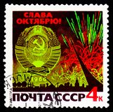 Coat of arms and fireworks, 49th Anniversary of Great October Revolution, serie, circa 1966. MOSCOW, RUSSIA - FEBRUARY 9, 2019: A stamp printed in USSR (Russia) royalty free stock image
