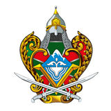 Coat of arms illustration. Royalty Free Stock Photo