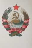 Coat of arms Karelo- Suomi Soviet Socialist Republic Royalty Free Stock Images