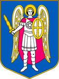 Coat of arms of Kiev Stock Image