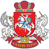 Coat of arms of Lithuania Stock Image