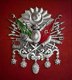 Ottoman symbol. The coat of arms of the Ottoman Empire royalty free stock photos