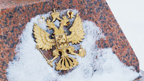 Coat of arms, russia Stock Image