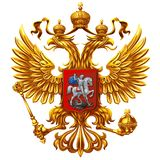 Coat of arms of Russia on a white background. Vector golden Coat of arms of Russia on a white background royalty free illustration