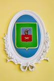 Coat of arms of the Russian city of Myshkin. MYSHKIN, RUSSIA - JUNE 18, 2017: City coat of arms in a frame of white stucco. Yaroslavl Region Royalty Free Stock Photos