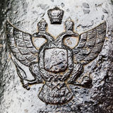 Coat of arms Russian Empire on cast-iron cannon Stock Photography