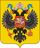 Coat of arms of the Russian Empire. Colorful coat of arms of the Russian Empire. Vector illustration. XIX century Royalty Free Stock Photography