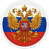 The coat of arms of the Russian Federation against the background of the flag in the form of a round sticker. Vector the coat of arms of the Russian Federation royalty free illustration