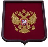 Coat of arms of the Russian Federation. In high resolution on a white background stock photography