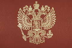 Coat of arms of the Russian Federation Royalty Free Stock Photography