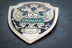 Coat of arms russian security. Royalty Free Stock Photography