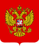 Coat of arms of  Russland Stock Photos