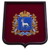 Coat of arms of the Samara Region of the Russian Federation. In high resolution on a white background royalty free stock photo