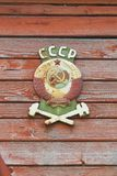 Coat of arms of Soviet railways. The picture was taken in Ukraine, in one of the Transcarpathian villages. In the photo the old Coat of arms of the Soviet Stock Image