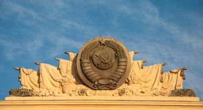 The coat of arms of the Soviet Union Stock Photography