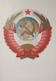 Coat of arms of the Soviet Union Royalty Free Stock Photography