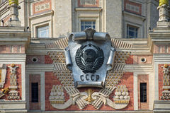 The Coat of Arms of the Soviet Union on the main building of Moscow state University. Moscow, Russia. stock photos