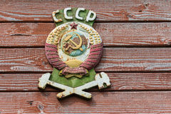 Coat of arms of the Soviet Union on an old railway car. Close-up Stock Image