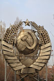 Coat of arms  the Soviet Union Royalty Free Stock Image