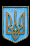 Coat of arms of Ukraine. Symbol of the state Ukraine on a black background stock photo