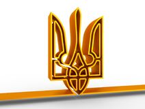 Coat of arms of Ukraine. National ukrainian state emblem. 3D rendering Royalty Free Stock Image