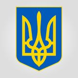 Coat of arms of Ukraine. Vector illustration Royalty Free Stock Image