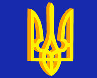 Coat of arms of Ukraine Royalty Free Stock Photo