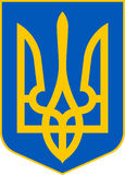 Coat of arms of the Ukraine Royalty Free Stock Images