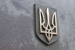 Coat of arms of Ukraine Stock Photography