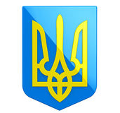 Coat of arms of Ukraine Royalty Free Stock Photography