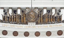 Coat of arms of the USSR Stock Photography