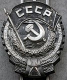 Coat of arms of the USSR Stock Photo