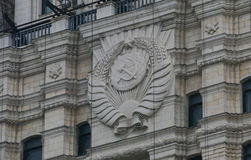 Coat of arms of the USSR. In Moscow high-rise building stock images