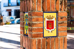 Coat of arms of Vejer de la Frontera Royalty Free Stock Photography