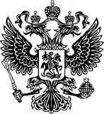 Coat Of Arms Of Russia Stock Images