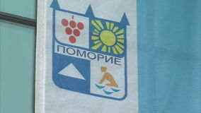 Coat of the town of Pomorie in Bulgaria stock video