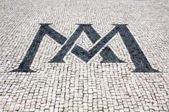 Cobblestones Letters Stock Photo
