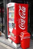 Coca-Cola. KYOTO, JAPAN - APRIL 15: Coca-Cola vending machine on April 15, 2012 in Kyoto, Japan. According to Milward Brown research Coca-Cola was 6th most Stock Images